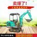 挖掘机型号怎么区分山鼎小型挖掘机施工现场