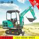 60小挖掘机价格和图片山鼎钩机农用
