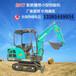 重庆操作简单的小型挖掘机型号