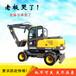 轮式挖掘机6万以下的山鼎挖掘机价格