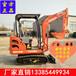 山鼎厂家热销的2018最新款小型挖掘机18