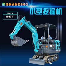 新鄉小型挖掘機提高勞動力微型挖掘機廠家