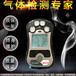 北京PGM-2680便携式无线四气体检测仪、报警仪