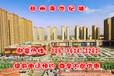 宁波-慈溪-杭州湾世纪城住宅-官方直营中心