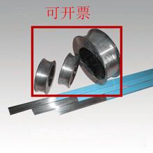 碳钢焊丝结构钢焊丝碳钢焊条