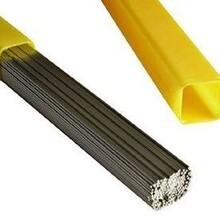 银焊丝银焊条
