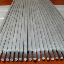 特种焊条美国特种焊条