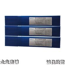 铸铁焊条Z308Z408Z508高钒铸铁焊条