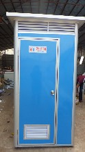 重庆移动厕所环保厕所移动卫生间厂家专业生产定做