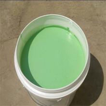 高溫脫硫塔防腐乙烯基樹脂膠泥施工圖片