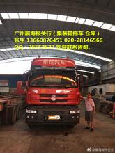 展海大量收柜,承接整柜拖车,黄埔港服务报关拖车