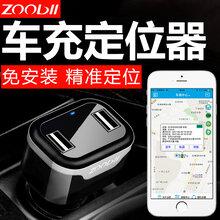 车载定位器D3车充定位器汽车GPS定位器防盗器