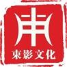 上海开业庆典公司