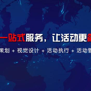 上海专业舞台搭建公司,上海舞台搭建公司,上海活动舞台搭建公司,多年搭建经验