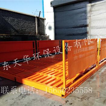 工程洗轮机厂家济宁工地洗车台
