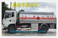 5吨8吨油罐车多少钱一台在哪买