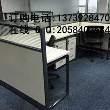合肥工位桌办公桌物美价廉
