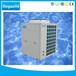 广州厂家直销游泳池热水加热设备菲莱克斯泳池恒温热泵设备