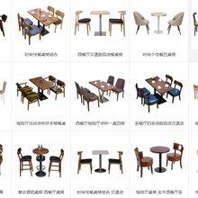 深圳厂家批发欧式餐饮家具桌椅卡座沙发
