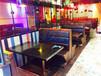 湖南长沙供应欧式茶餐厅西餐厅咖啡厅桌椅卡座沙发组合