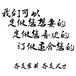 湛江霞山区厂家供应茶餐厅桌凳西餐厅桌凳卡座沙发等餐厅j家具