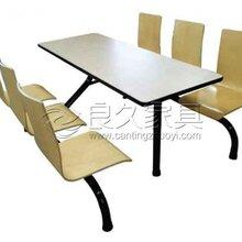 南宁横县快餐店桌椅各种餐饮家具桌椅厂家供应质量保障