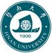 2018年惠州成人高考暨南大学专业有哪些