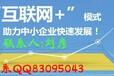 就算iphone8今天上市也抵不住香港CN2服务器的速度