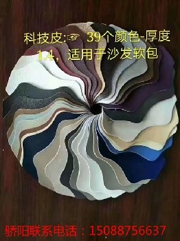 杭州沙发皮革新品降低企业生产成本