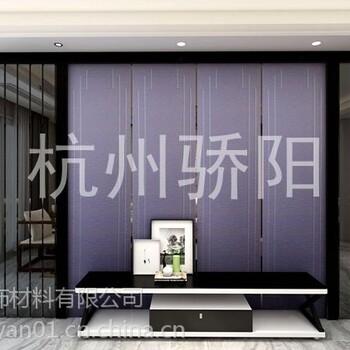 新中式车线硬包背景墙