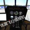 国内唯一完全自主研发的飞行模拟机制造商