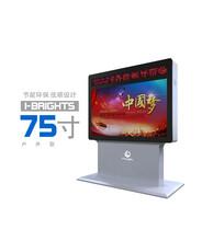 户外LCD广告机相关产品公司 -黄页88网