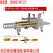 HPA-50自动封箱机曲折一字型封箱机