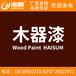 廣東海順供應水性自干塑料涂料用乳液HMP-3708