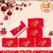 卫生纸品牌福百年纸巾婚庆结婚用纸喜宴抽纸面巾