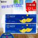 卫生纸品牌-福百年厂家直销包邮纯木浆家用卷纸