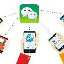服装O2O微信小程序新模式软件开发