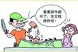 扫码售后维修服务方法详情介绍