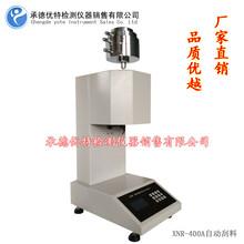 塑料熔融流动指数仪,熔融指数测试仪,熔融指数仪A型