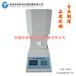 熔融指数仪,熔体流动速率仪,熔融指数测试测定仪,PVC塑胶打印B型