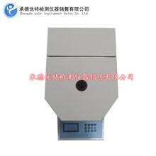 塑料熔融流动指数仪,熔融指数测试仪,融熔指数仪B型