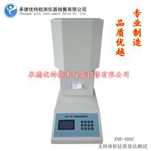 塑料熔体流动速率试验机,塑料熔融指数测试测定仪C型