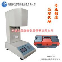 塑料熔融流动指数仪,熔融指数测试仪,熔指仪C型