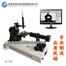 接触角测定仪,接触角测量仪,液滴角测试仪,水滴角测定仪b型