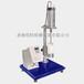 胶乳高速机械稳定性测试仪,胶乳稳定性测试仪,XR-14