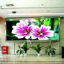 深圳市嘉屹LED显示屏P4室内全彩屏高亮度低能耗