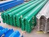 四川护拦板价格护拦板厂家镀锌护拦板波形护栏