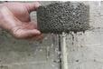 鄂尔多斯工程领导品牌,生态透水混凝土1