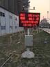 广州安拾科技有限公司/扬尘噪音监测系统