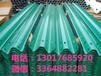 波形护栏板价格波形梁钢护栏板二波护栏板三波护栏板